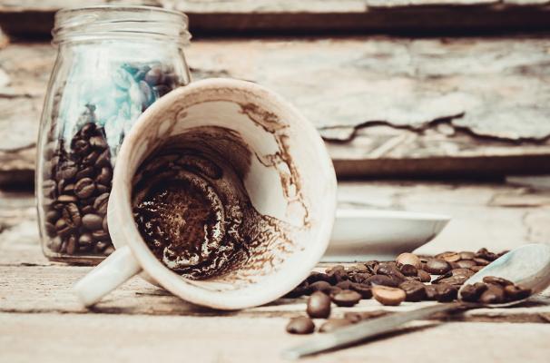 kofejnaja guscha