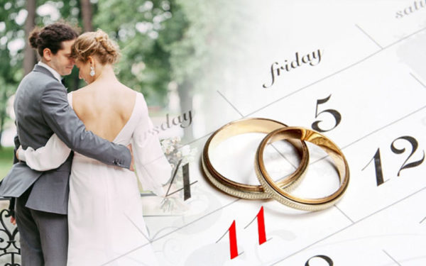 Календарь свадеб